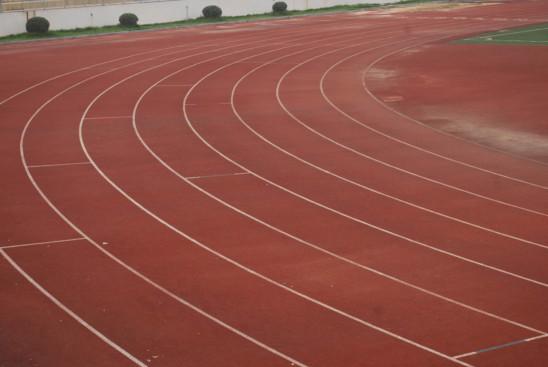 stade terrain de course