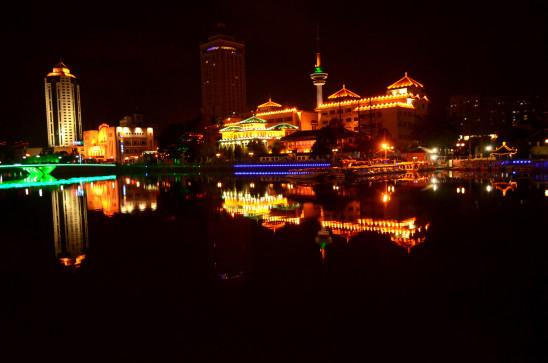 ville nuit éclairée