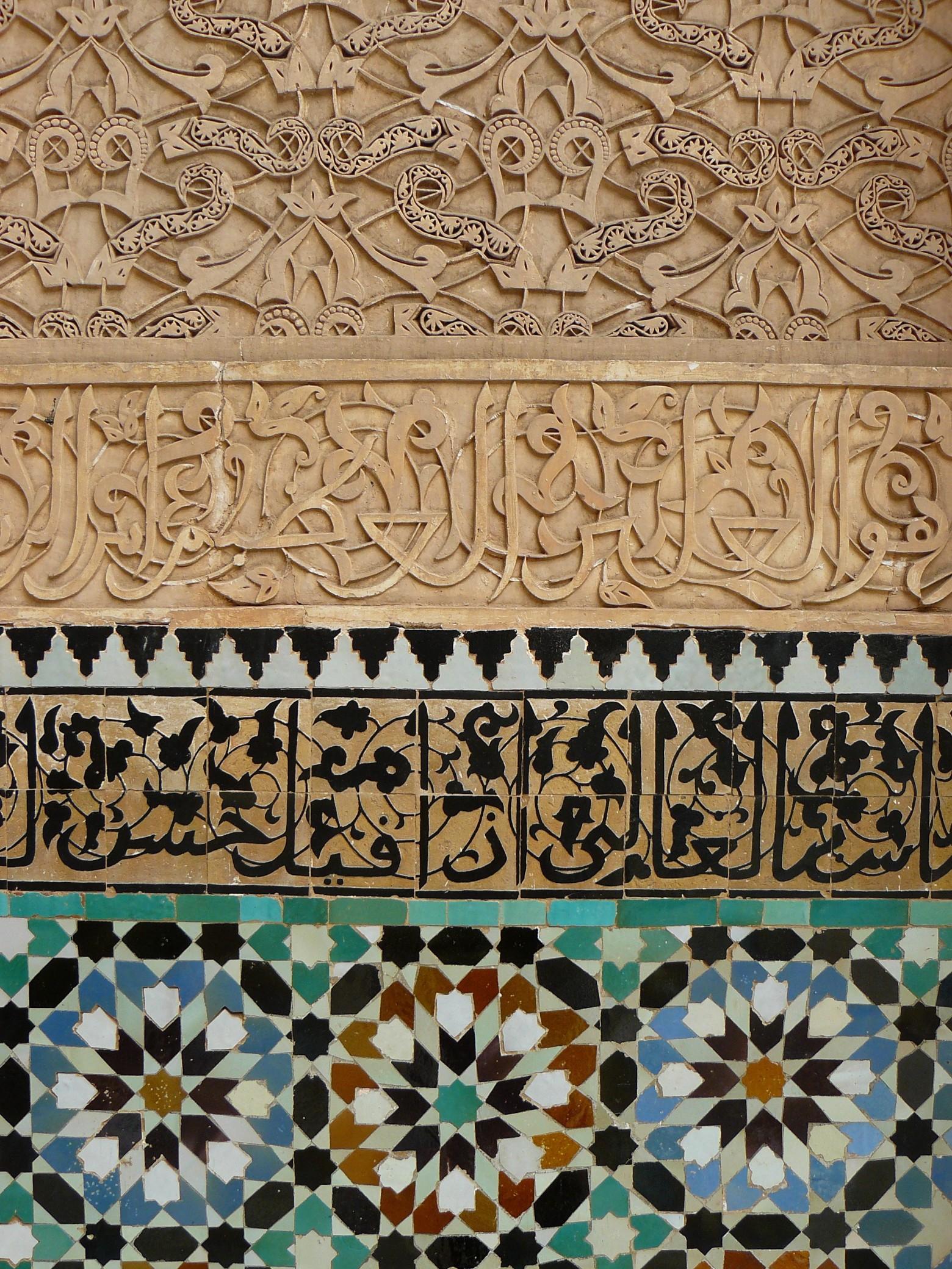 fresque mosaique orientale maroc images photos gratuites. Black Bedroom Furniture Sets. Home Design Ideas